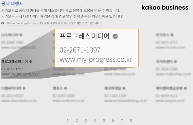 marketing_progress2_v3